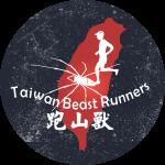 http://www.taiwanbeastrunners.com/